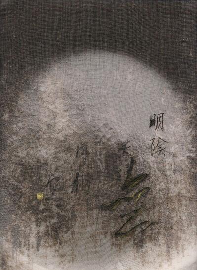 Chaco Terada, 'Light Creates Shade III', 2015
