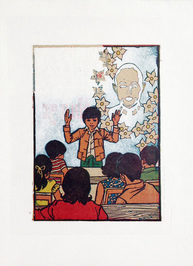 Wah Nu and Tun Win Aung, 'White Piece #0149: Forbidden Hero (July', 2012