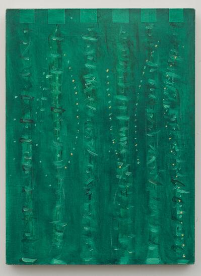 Porfirio DiDonna, 'Reeds', 1980