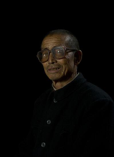 He Chongyue 何崇岳, 'The Exempted #98', 2014