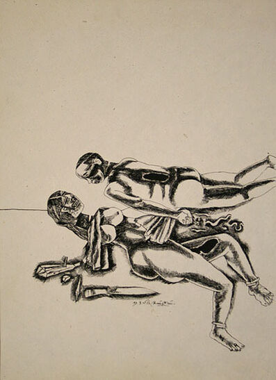 Laxma Goud, 'Untitled (Couple With Knife)', 1983