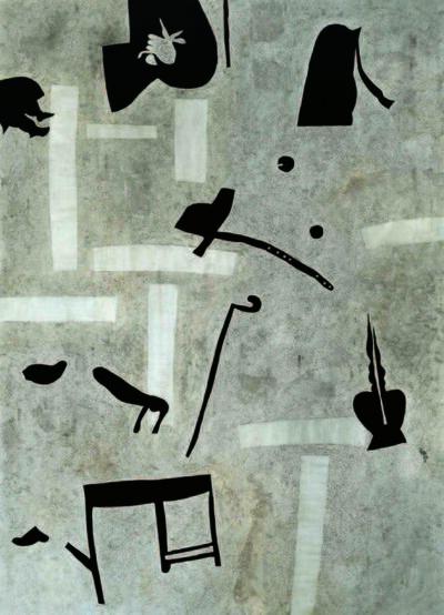 Wang Huai-Qing, 'Night Revel-2', 1998