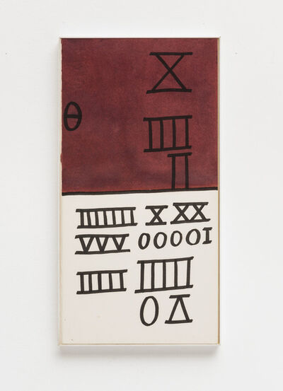 Mira Schendel, 'Untitled', 1974