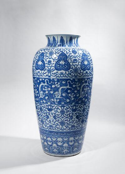 Porcelain, 'Blue and White 'Solider' Vase', 1662-1722