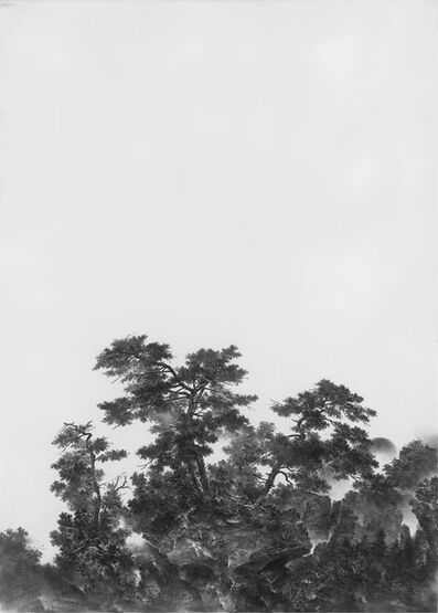Cao Xiaoyang, 'Peak Graced by Pines', 2008