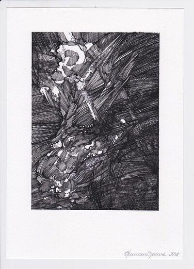 Ann-Marie James, 'After Dürer L', 2018
