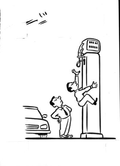 Christoph Niemann, 'Fuel Pump'