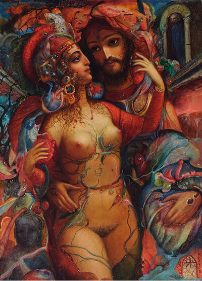 Alexander A. Isachev, 'The Purity of Love', 1980