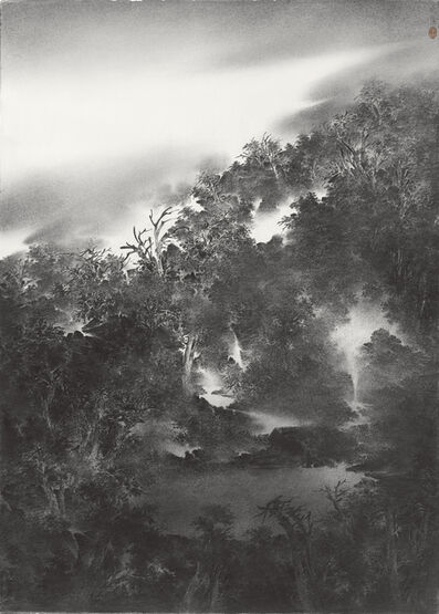 Cao Xiaoyang, 'Hidden Pool in the Jade-green Valley', 2015