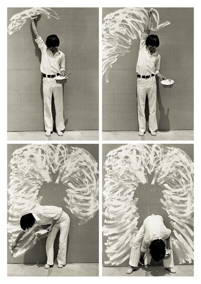 Lee Kun-Yong, 'The Method of Drawing 76-2', Photographed in 1976; Printed in 1970s