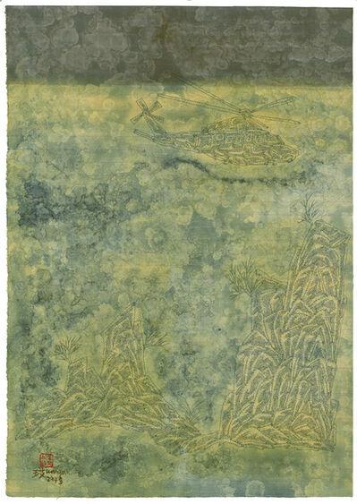 Wang Ai, 'Space mountain', 2014