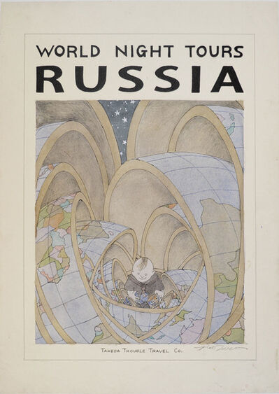 Hideo Takeda, 'RUSSIA', 2014