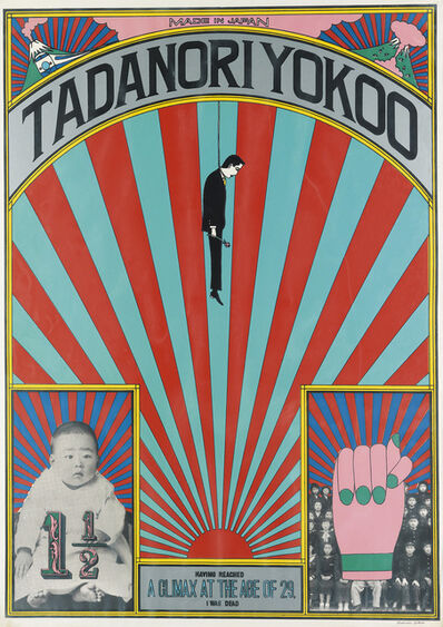 Tadanori Yokoo, 'HAVING REACHED A CLIMAX AT THE AGE OF 29, I WAS DEAD', 1965