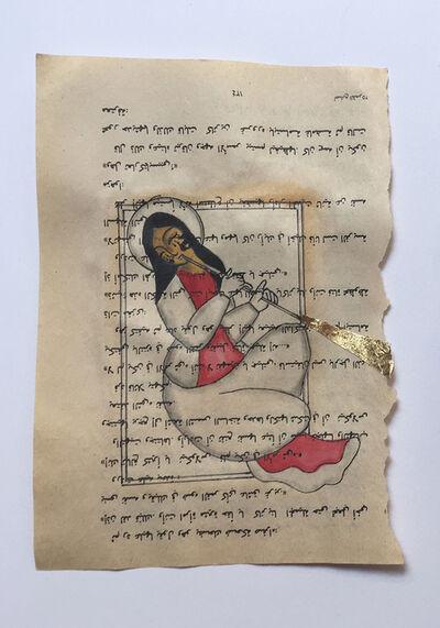Sara Al Abdali, 'Qusasat 4', 2017