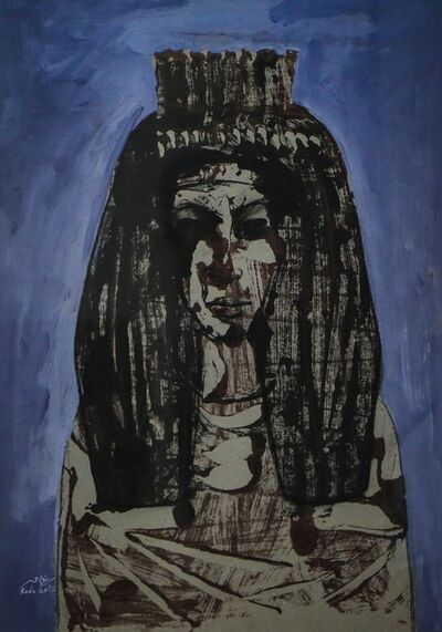 Reda Abdel Rahman, 'THE PHAROAH ', 2012