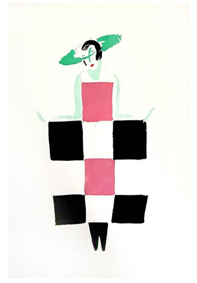 "Sonia Delaunay, 'Original Pochoir ""27 Living Paintings VIII"" by Sonia Delaunay', 1969"