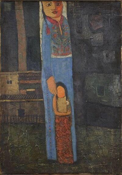 Samir Salameh, 'A Rose I Carry', 1972