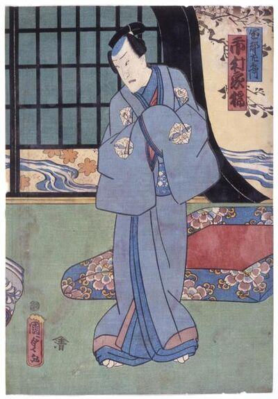 Utagawa Kunisada II, 'Ichimura Kakitsu Iv In the Role of Sonobe Saemon', 1863-8th month
