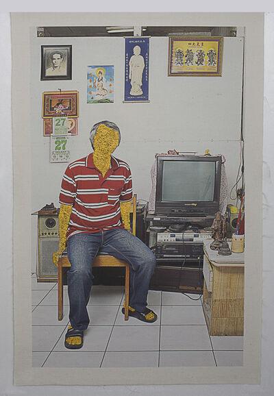 Yaya Sung, 'Jalan Kemenangan', 2013