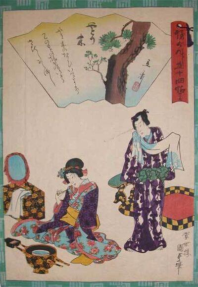 Utagawa Kunisada II, 'Yadorigi  (Ivy), Chapter 49', 1864