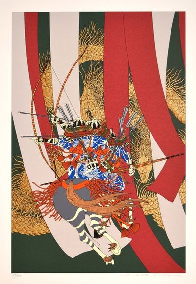 Hideo Takeda, 'Strong Bow of Minamoto no Tametomo', 1985-1999