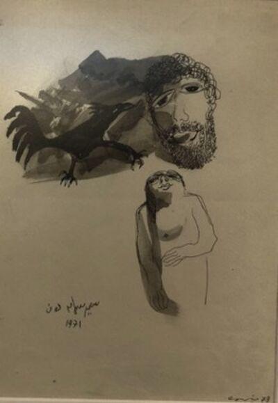 Samir Salameh, 'Untitled  ', 1971