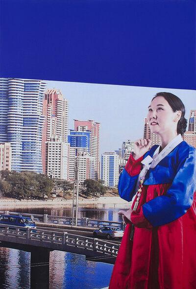 Mina Cheon, 'Hello Brave New World', 2017