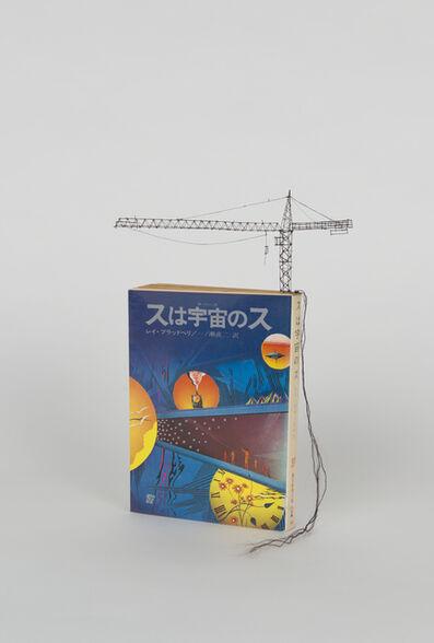 "Takahiro Iwasaki, 'Tectonic Model (Ray Bradbury's ""S is for Space"")', 2016"