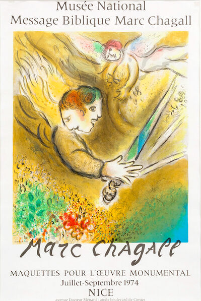 Marc Chagall, 'Musée National ', 1974