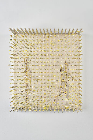 Chris Dorosz, 'Passing Through', 2017