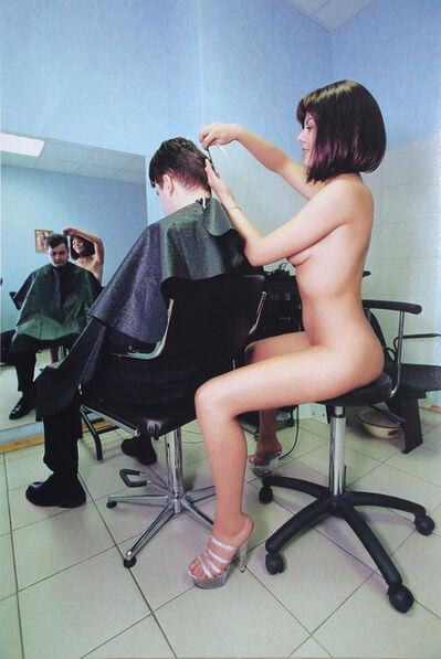 Igor Tabakov, 'The Maksimych Salon ', 2000