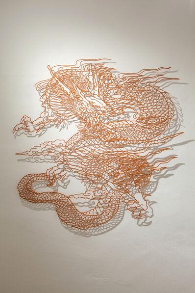 Frank Plant, 'Dragon ', 2015