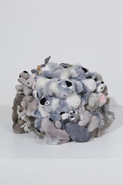 Ivy Naté, 'Sculpture: 'Cube'', 2018