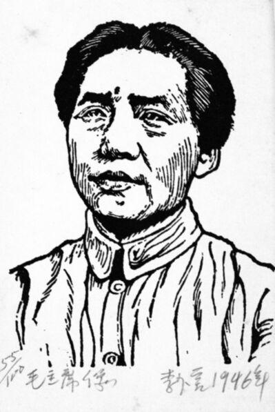 Li Shaoyan, 'Chairman Mao', 1946
