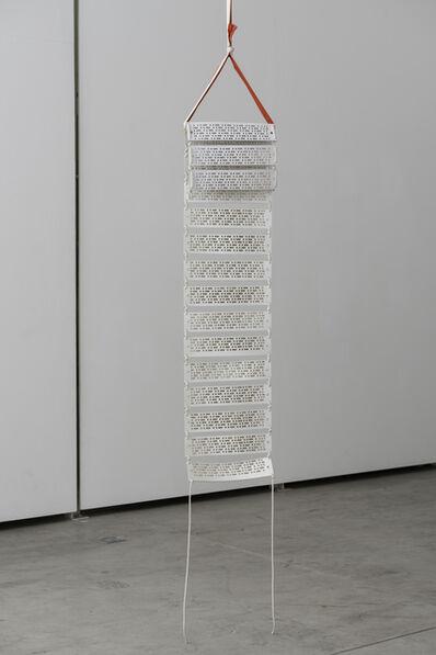 Lúcia Prancha, 'A realidade morde a própria cauda', 2013