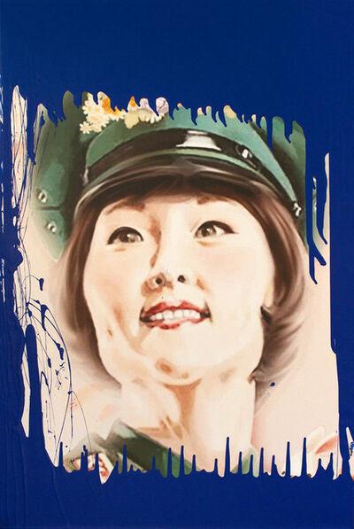 Mina Cheon, 'UMMA, Self Portrait in Pink', 2017