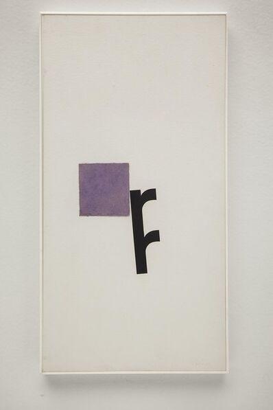 Mira Schendel, 'Untitled [Little Stubs series]', 1972