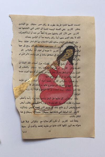 Sara Al Abdali, 'Qusasat 5'