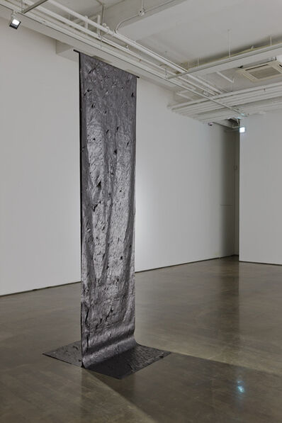 Choi Byung-So, 'Untitled', 2011