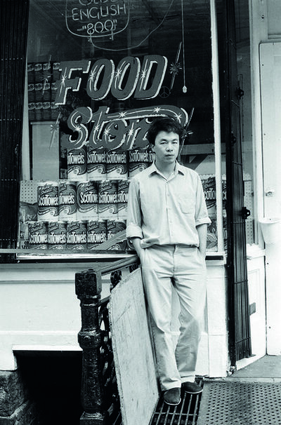 Ai Weiwei, 'Williamsburg, Brooklyn', 1983