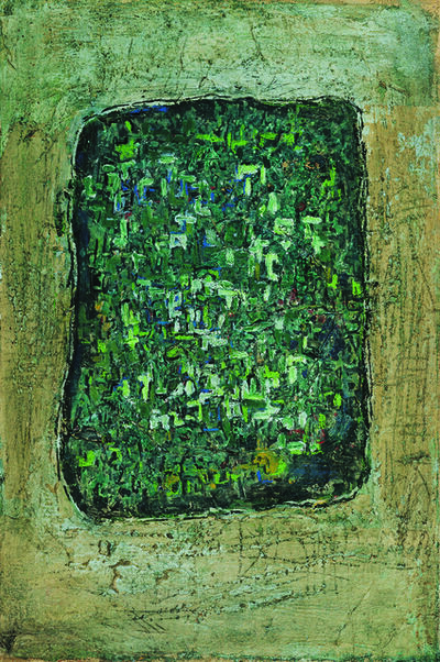 George Chann, 'Green Stone Tablet', 1950's