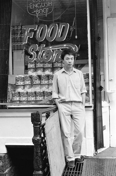 Ai Weiwei, 'Williamsburg, Brooklyn ', 1983