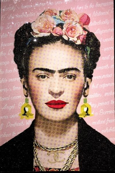 Kfir Moyal, 'Frida', 2017