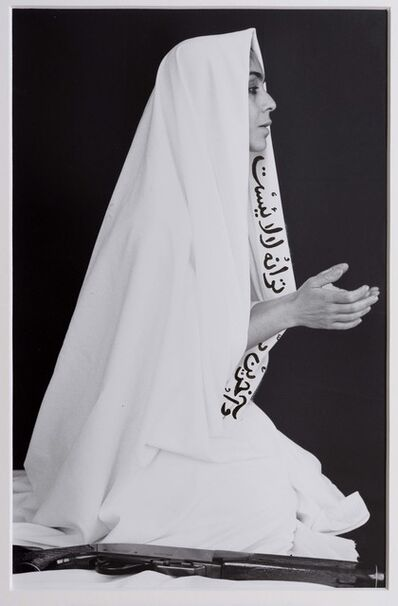 Shirin Neshat, 'Untitled (From the 'Women of Allah' series)', 1995