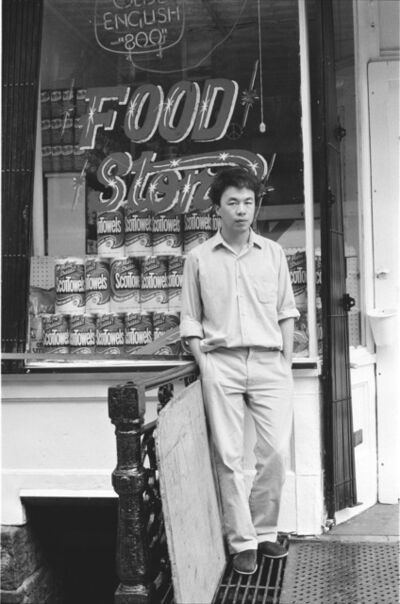 Ai Weiwei, 'Williamsburg, Brooklyn, from the series New York Photography: 1983-1993', 1983