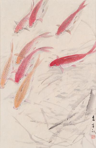 Chen Wen Hsi, 'Fishes'