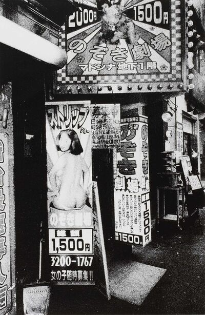 Daido Moriyama, 'Tokyo', 2001