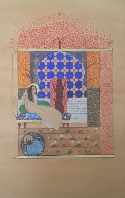 Sara Al Abdali, 'Layla and Majnoun', 2017