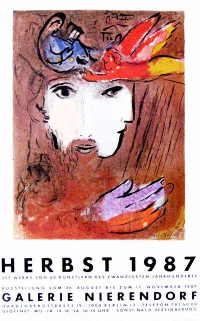 Marc Chagall, 'David and Bathsheba ', 1987