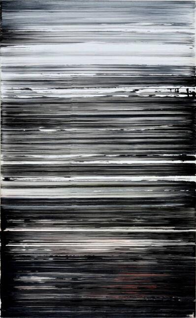 Po-Lin Yang, '日出日落Sunrise and sunset', 2012